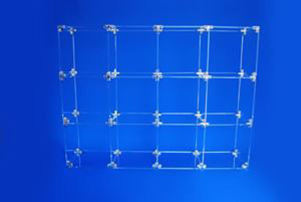 Picture of Cube Kit 12L - 2mm