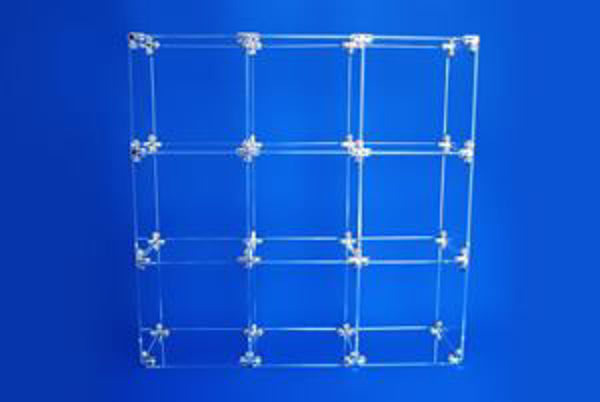 Picture of Cube Kit 9 - 2mm